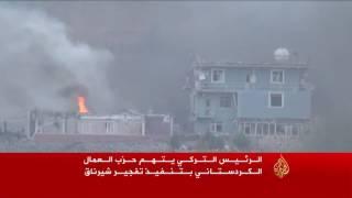 قتلى بتفجير استهدف الأمن التركي بمحافظة شيرناق