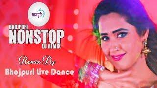 Nonstop Bhojpuri Dance Song 2019 | DJ Dance Remix | New Bhojpuri Arkestra Dj Remix Song