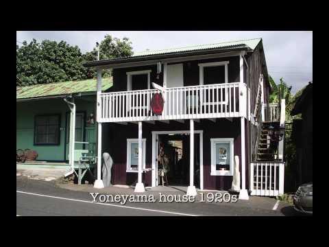 Northbound on Mamalahoa Hwy thru Holualoa Village