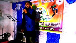 Materani chinnadani song By Music Master Ameen shaik in Vijaya Durga Arts Acadamy opening cermony