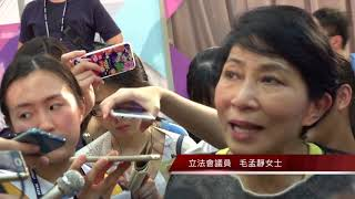 Publication Date: 2017-08-16 | Video Title: 2016-2017 佛教茂峰法師紀念中學 校園電視台作品 種