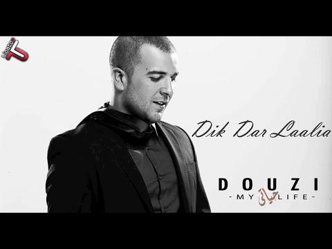 Douzi - Dik Dar Laalia (Exclusive) | (الدوزي - ديك الدار العالية (حصرياً