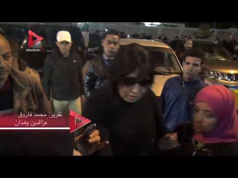 """فيفي عبده لشاب تحرش بها في عزاء كريمة مختار: """"إنت أكيد بتهرج"""