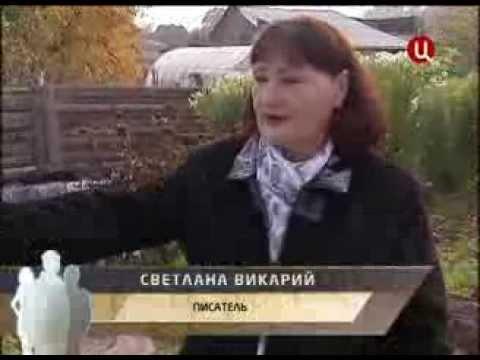 Линия защиты. Особенности эпистолярного жанра Калининградской области