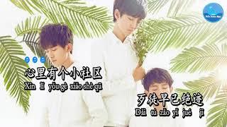 Tiểu Tinh Linh – TFBOYS (Karaoke)