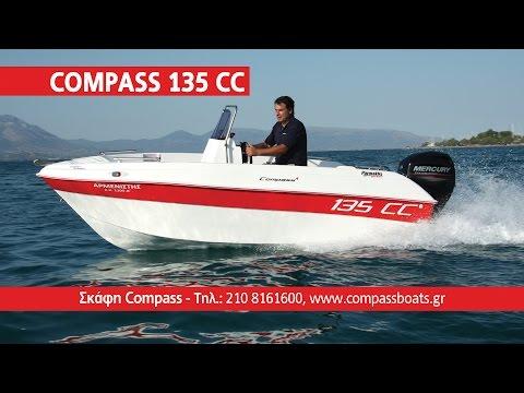 Compass 135 CC | περιοδικό Boat & Fishing