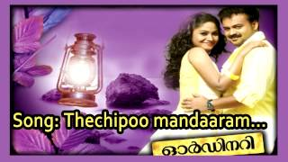Thechipoo mandaram - Ordinary
