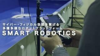 Robot Zoo Sky/Aqua
