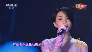 2018年春晚王菲那英歌曲《岁月》