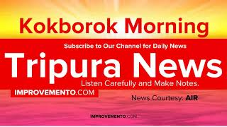 (Kokborok) 21 April 2019 Tripura Morning News (Tripura Current Affairs) AIR