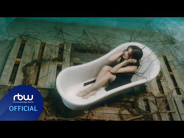 퍼플키스(PURPLE KISS) 'Can We Talk Again' MV