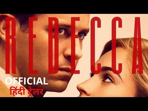 REBECCA – Official Hindi Trailer | Netflix India | Lily James | Rebecca Trailer 2020 | 21 October