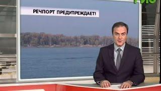 """""""События"""". 28 сентября 2015 (вечер)"""