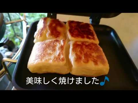 anncampGWの御前山 後編