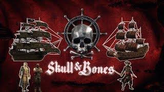 Skull and Bones: Assassin's Creed Black Flag? (ОБЗОР/ГЕЙМПЛЕЙ/ДАТА ВЫХОДА/ПРОХОЖДЕНИЕ/ТРЕЙЛЕР/ПК)