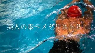 【美人】メダリスト 岩崎恭子【名言集】 ==============...