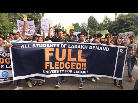 FULL-FLEDGED UNIVERSITY FOR LADAKH || PROTEST || JAMMU REGION ||