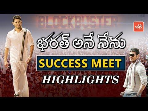 Bharat Ane Nenu Movie Success Meet Highlights | Mahesh Babu | Koratala Shiva | YOYO TV Channel