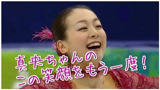 バンクーバーオリンピックの銀メダリストで24歳の浅田選手はソチオリ...