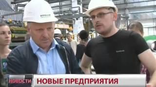видео Вакансии Калужский электромеханический завод, ОАО