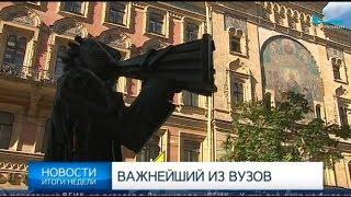 Смотреть видео Итоги недели (телеканал Санкт-Петербург) 15.09.2018 онлайн