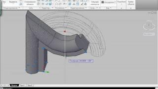"""Видео урок AutoCAD 2010 """"3D моделирование"""" 1"""