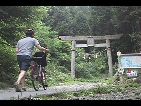 Bike and Hike Japan's Mt Ryuso