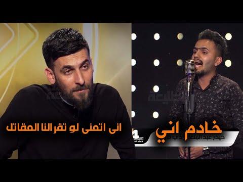 مقتل الامام الحسين عليه السلام يُقرأ في منشد العراق بصوت مذهل  | منشد العراق 4