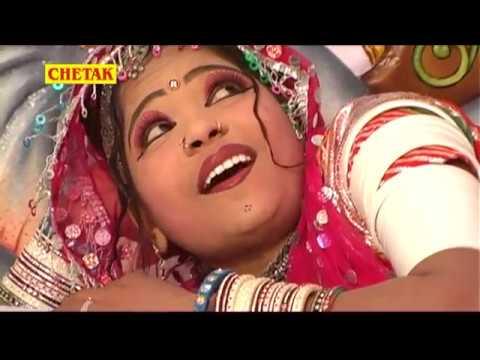 इस लड़की ने की सारे हदे पार - Rani Rangili - Superhit Rajasthani LokGeet Songs 2017
