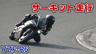【実写】2018年バイク解禁! in筑波サーキット【モトブログ】 thumbnail