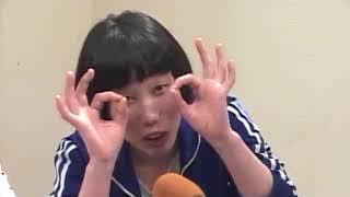 出演:中村愛、まぁこ、牧野ステテコ、石出奈々子、カーネリアン、ポジ...