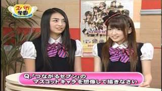 2011/02/16(火) つながるセブン その1 SUPER☆GiRLS(スーパーガールズ)...