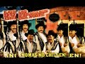 Los Huracanes Del Norte - Puras Para Pistiar (DISCO COMPLETO-FULL ALBUM)(+ LINK DE DESCARGA)