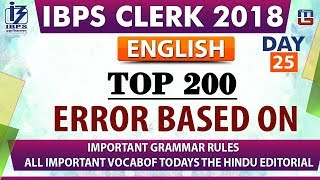 Top 200 | Error | Day 25 | IBPS Clerk 2018 | English | 1:00 PM Mp3