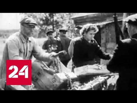 Новое звание для Саратова: трудовой подвиг во время войны - Россия 24