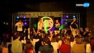 다피스 제 29회 정기공연 Cool Kid S City : 21. G!RL