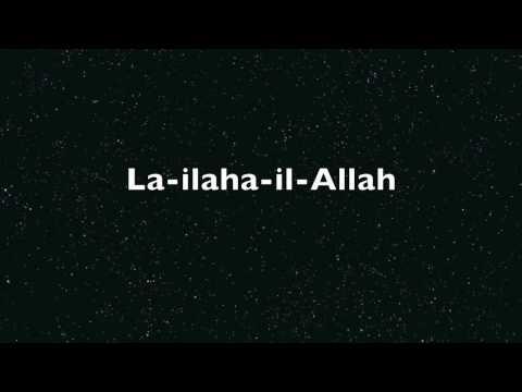 La-ilaha-il-Allah - Nasheed