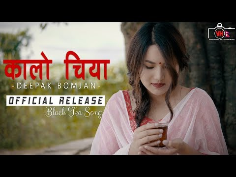 Kalo Chiya | Deepak Bomjan | New Nepali Song 2018 | Official Release