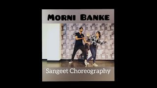 MORNI BANKE/ Dance Choreography /Bollywood  Easy Steps For  Sangeet  / GURU RANDHAWA/ NEHA KAKKAR