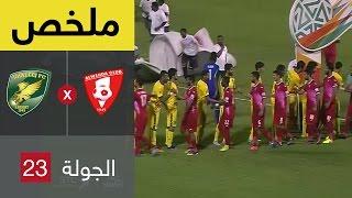 بالفيديو : الخليج يضرب برباعية ويصعب موقف الوحدة