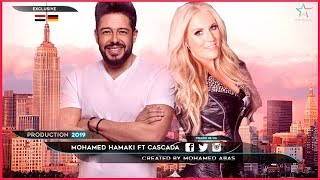 ديويتو محمد حماقى وكاسكادا 2019 | Duet Mohamed Hamaki Ft Cascada