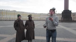 Батальон смерти берёт уроки жонглирования булыжниками
