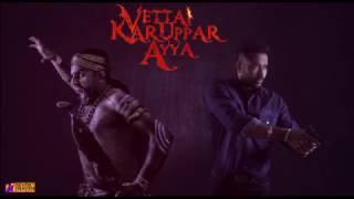 Vettai Karuppar Ayya Official Teaser