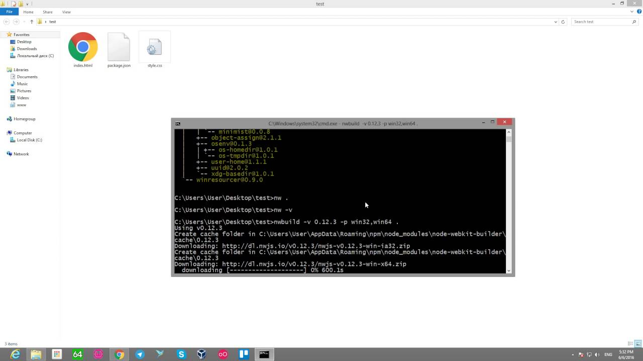 NW js Build Executable File for Windows