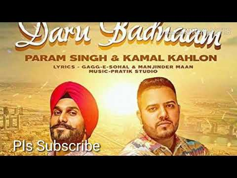 Daru Badnaam Kardi Song Instrumental  Ringtone