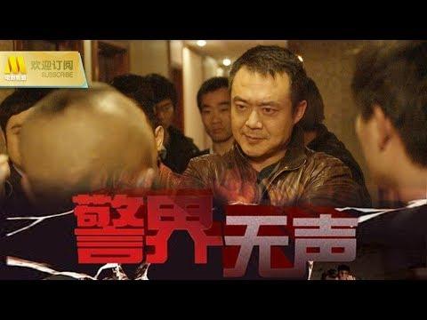 【1080P Full Movie】《警界无声/刑警队长》刑警队长用智慧和鲜血奋力反击阴谋报复(
