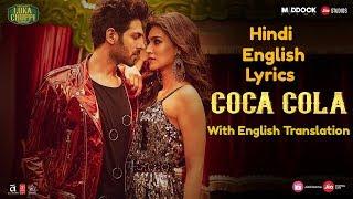 Luka Chuppi: Coca cola Tu Lyrics Hindi English Lyrics Subtitle Video Song | Kartik Aaryan, Kriti