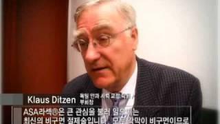 [GM안과] 국제특허 취득한 ASA라섹 개발자 스벤리 …