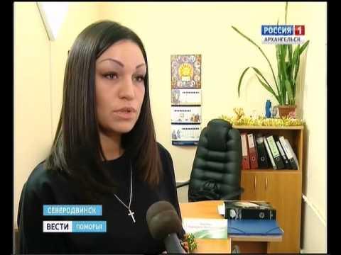 Жильё в Архангельске вскоре подешевеет