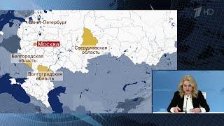 Вице премьер Татьяна Голикова рассказала о ситуации с COVID 19 и правилах предстоящей вакцинации